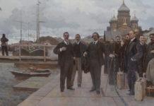 Голгофа русской мысли: памяти репрессированных