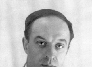 Николай Степанович Рыбко