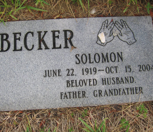 Соломон Беккер