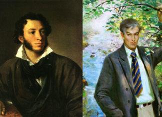 Перекличка двух поэтов