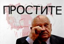 Революции и путчи: почему в России всё не так?