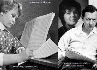"""""""Плагиат"""" Александры Пахмутовой: кто кому должен за музыку?"""