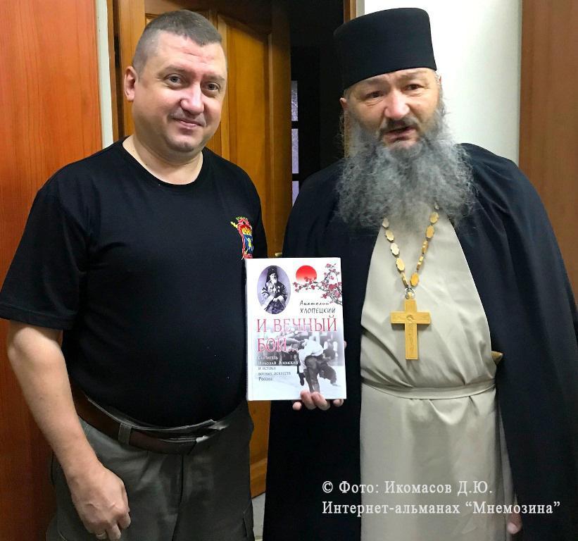 Иеромонах Варлаам – живой пример православного воина